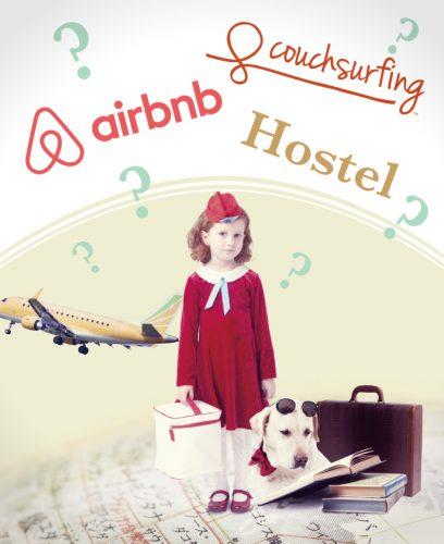 海外での</b>宿泊費の節約方法