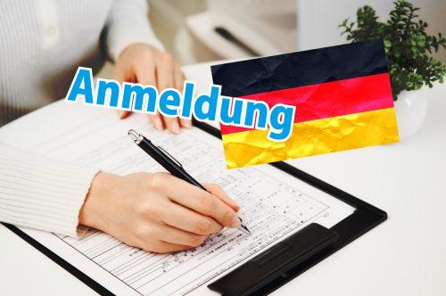 デュッセルドルフでの住民登録Anmeldungについて