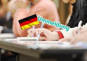 【ドイツで引越】</br>住民登録変更について